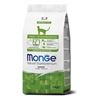 Monge Natural Monoprotein Adult - Coniglio - 1,5kg gallery 1