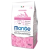 Monge Monoprotein solo Maiale 150g gallery 2