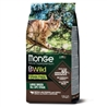 Monge Natural Superpremium Bwild Grain Free Adult Large Breeds - Bufalo con Ortaggi - 100g gallery 2