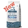 Monge SL All Breeds Trota, Riso e Patate 2,5kg gallery 1