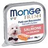 Monge SL All Breeds Puppy & Junior Salmone e Riso 800g gallery 2