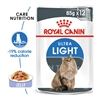 ROYAL CANIN ULTRA LIGHT JELLY - 12 x 85g gallery 3